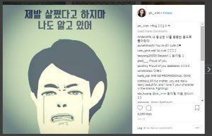 Postingan Lee Ye rim di akun instagram pribadinya