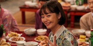 Kecantikan Jeon So Min Dipuji Saat Membintangi ' Top Star Yoo Baek '